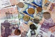Icelandic-kronur-currency
