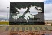 islas-malvinas-memorial-ushuaia-argentina