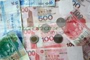 hong-kong-dollars-cash-money-banknotes-coins